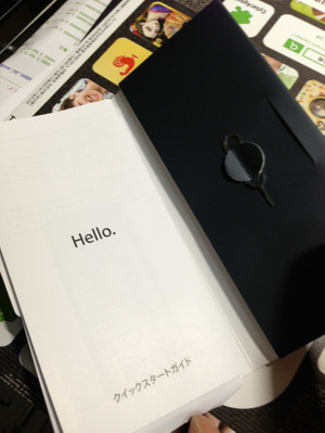 Iphone5_hello